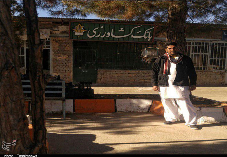 ارائه خدمات مالي و بانكي به مهاجران در ايران