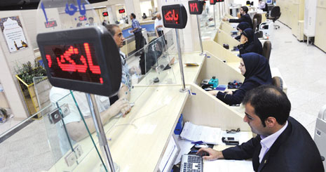 عدم ارائه ی خدمات بانکی الکترونیک به مهاجران در ایران