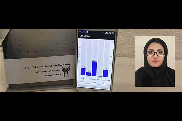 فروزنده فقیری مخترع جوان افغانستانی, مهاجر ساکن در ایران