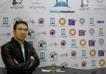ضا حسینی، رتبه 4 برنامه ریزی منطقه ای و آمایش سرزمین