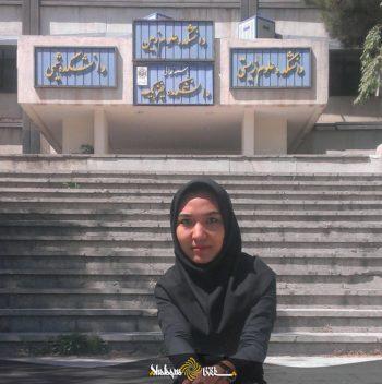 زینب حسینی رتبه یک کنکور کارشناسی ارشد زمین شناسی