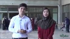 گفتگو با دانش آموختگان افغانستانی مقیم ایران