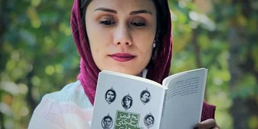 کتاب زهرا نوری