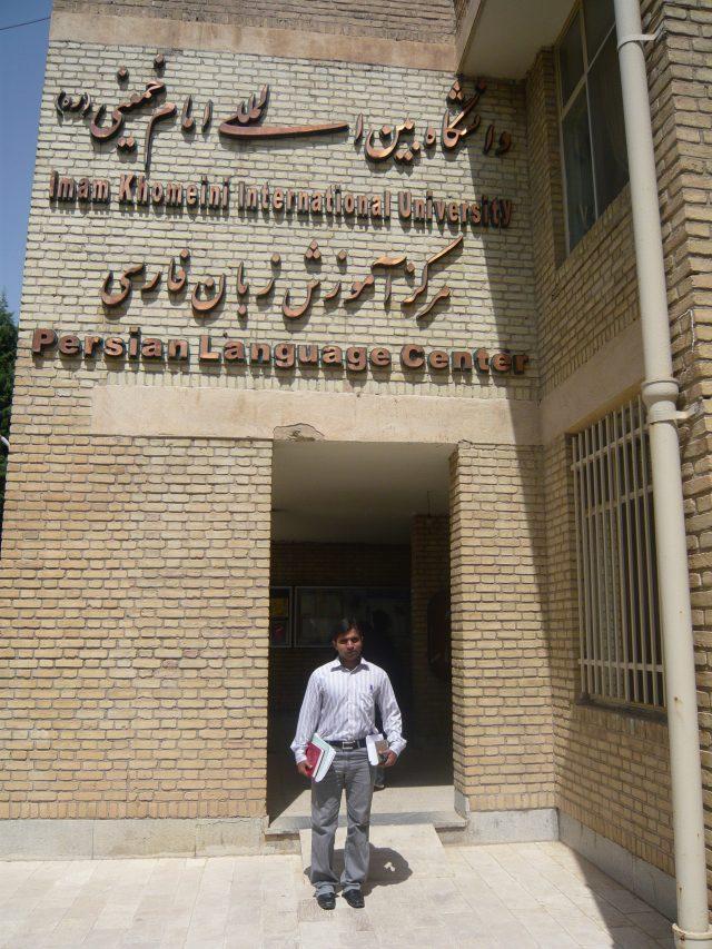 محمدعرفان مقصود- کارآفرین پاکستانی
