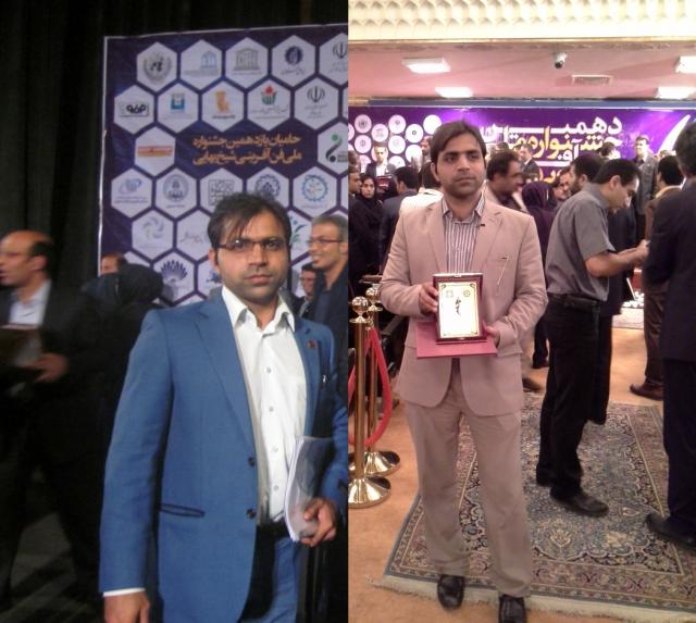 محمدعرفان مقصود- کارآفرین پاکستانی- برنده جایزه شیخ بهایی