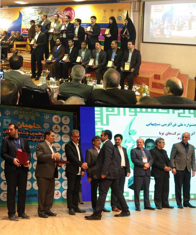 محمدعرفان مقصود- کارآفرین پاکستانی در ایران