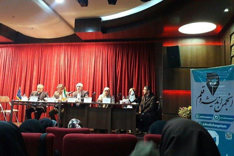 بررسی «لایحه ی اعطای تابعیت به فرزندان حاصل از ازدواج زنان ایرانی با مردان غیرایرانی» + انجمن اندیشه و قلم