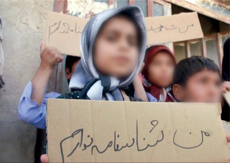 چرا تصویب لایحه اعطای تابعیت به مادر ایرانیها ضروری است؟