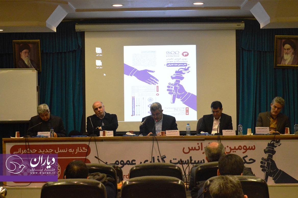 نشست مهاجرت تحصیلی به ایران و مازاد عرضهی خدمات آموزش عالی