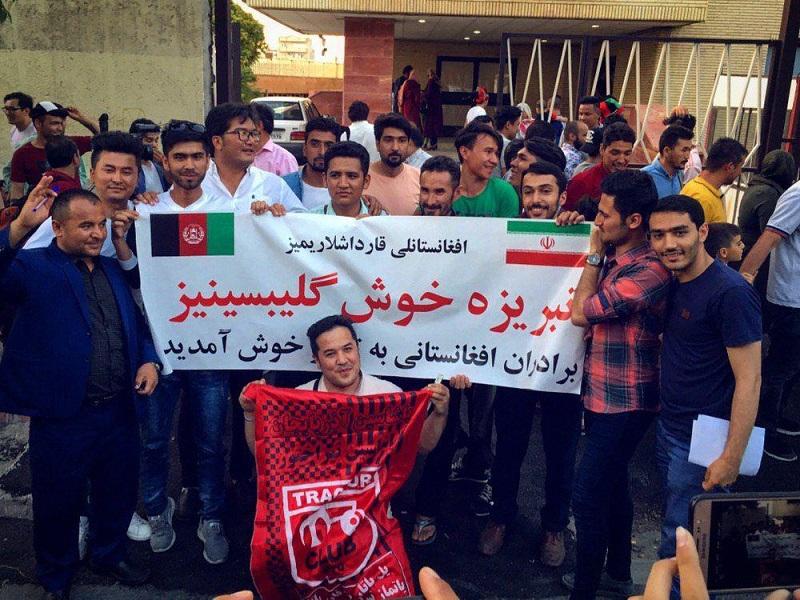 مهاجرپذیری ایرانیان