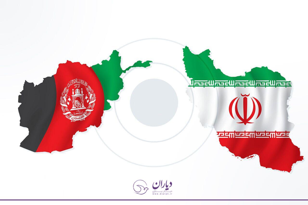 تجارت ایران و افغانستان بازرگانی روابط بین الملل خاورمیانه