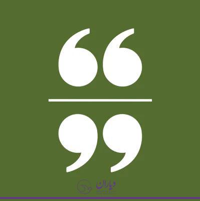رادیو مرز قسمت 17 افغانستانی ها