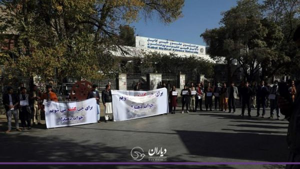 مردم افغانستان دانشگاه کابل داعش