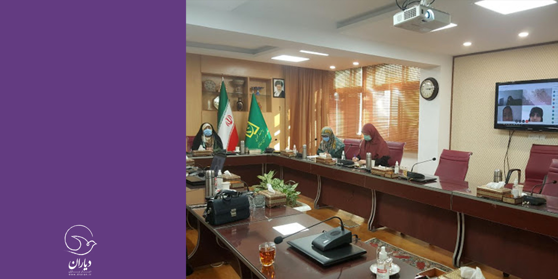 نشست ابتکار با زنان موفق مهاجر مقیم ایران