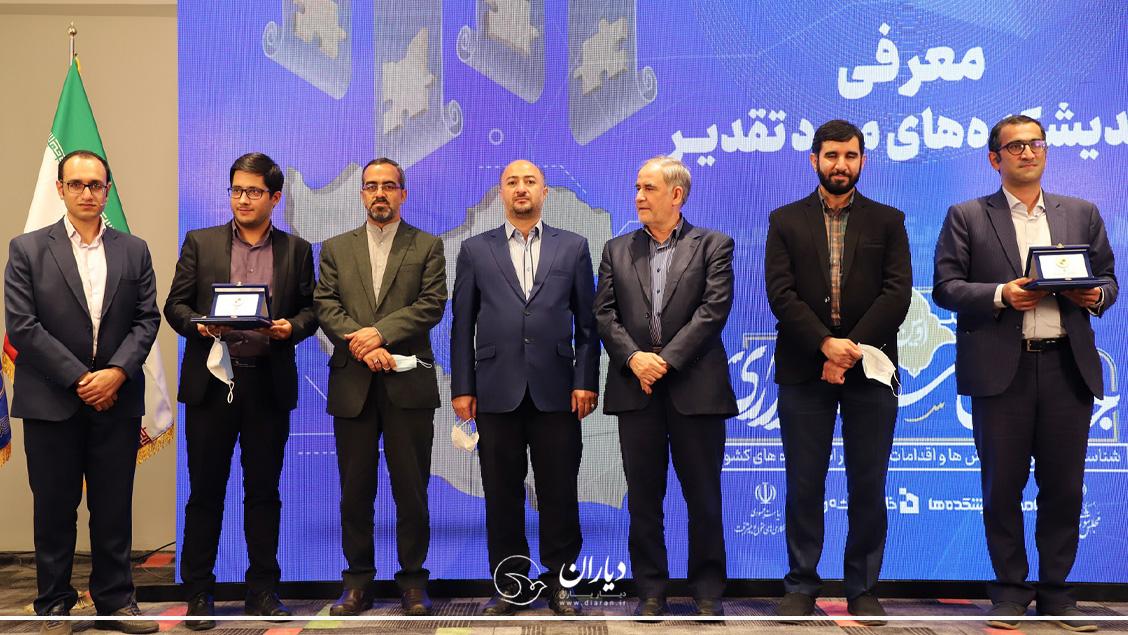 اندیشکدههای ایران