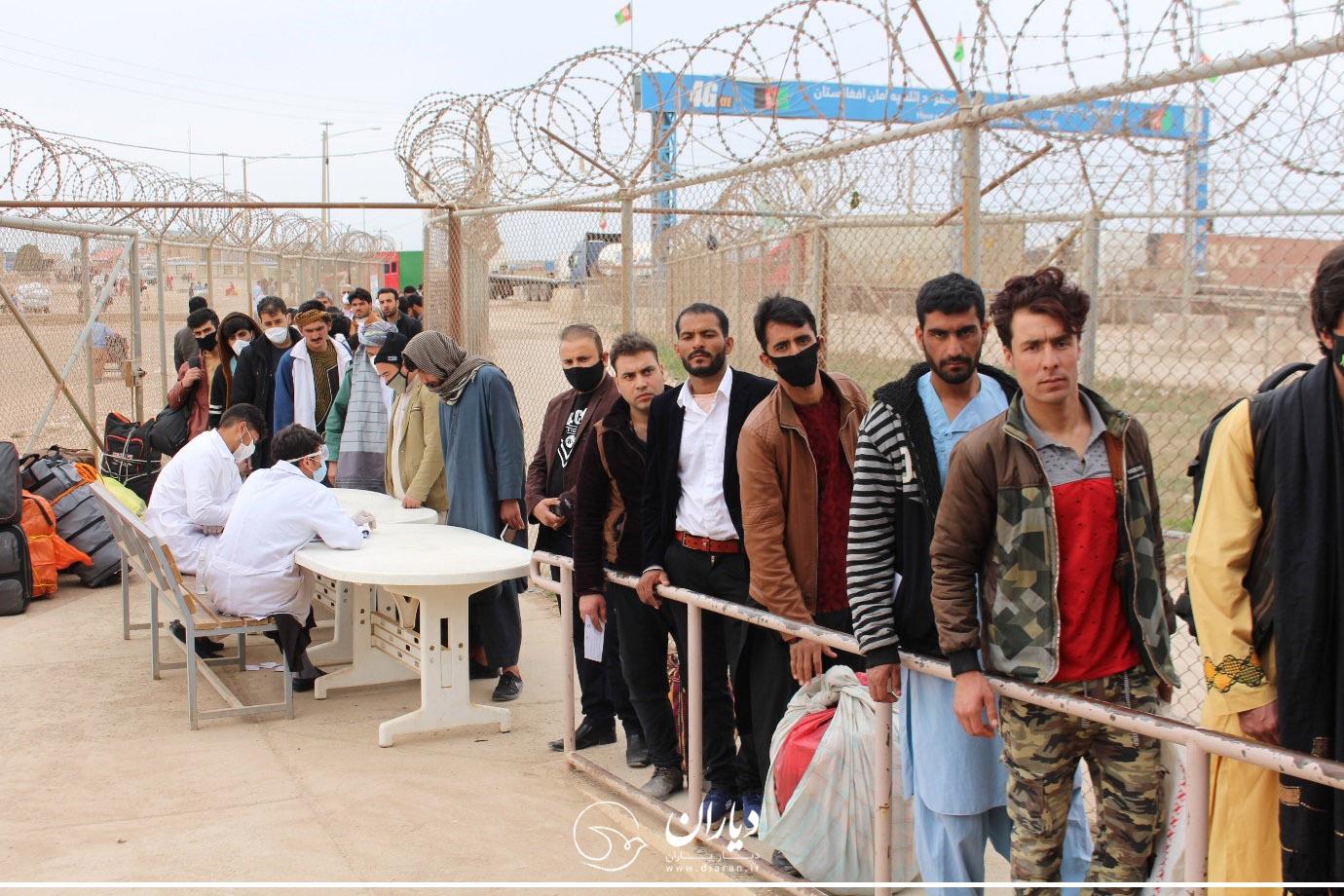 قانون جامع مهاجرت مهاجران در ایران